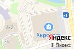 Схема проезда до компании DMI Дятьково в Калининграде