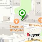 Местоположение компании Мастерская визуальных продуктов Дениса Артемьева