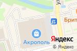 Схема проезда до компании Adidas в Калининграде