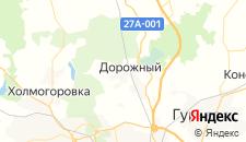 Гостиницы города Дорожный на карте