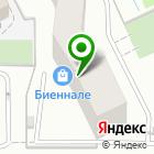Местоположение компании БиеNNале
