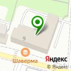 Местоположение компании Спец Тек К