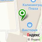 Местоположение компании СССР
