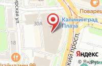 Схема проезда до компании Промо-Балт в Калининграде