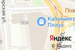 Схема проезда до компании Melissa в Калининграде
