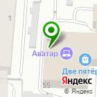 Местоположение компании АЙТИ-МАСТЕР