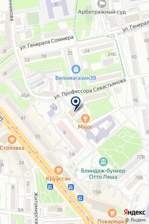 СТОМАТОЛОГИЧЕСКАЯ КЛИНИКА СТОМИК на карте Калининграда