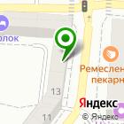 Местоположение компании ИН Косметик