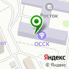 Местоположение компании Калининградская объединенная спортивно-техническая школа