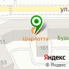 Местоположение компании АвтоДока