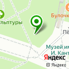 Местоположение компании СВАДЕБНЫЙ САЛОН КАТРИН