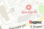 Схема проезда до компании Стэп-Бай-Стэп в Калининграде