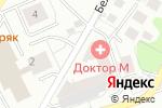Схема проезда до компании Доктор М в Калининграде