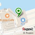 Местоположение компании Магазин электро, бензоинструмента и мототехники
