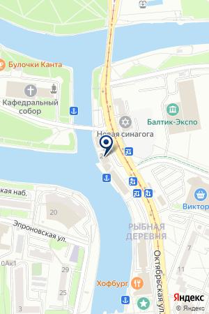 ШКОЛА СРЕДНЕГО ОБЩЕГО ОБРАЗОВАНИЯ на карте Калининграда