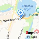 BergHoff на карте Калининграда
