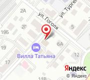 Управляющая компания Ленинградского района