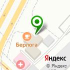 Местоположение компании АРС ДОМиК