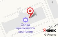 Схема проезда до компании Логислайн в Дорожном