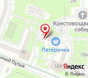 Диспетчерская тепловых сетей РТС-2 Южный