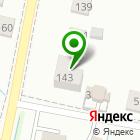 Местоположение компании Настек