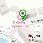 Местоположение компании AK-Prof