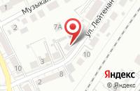 Схема проезда до компании Курсор в Калининграде