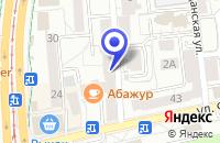 Схема проезда до компании СТРАХОВОЙ ДОМ ВСК в Славске