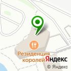 Местоположение компании Атмосфера
