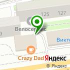 Местоположение компании Подвальчик