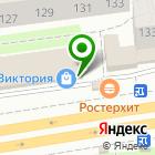 Местоположение компании Иголочка