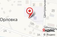 Схема проезда до компании Орленок в Орловке