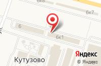 Схема проезда до компании Крымские Чебуреки в Кутузово