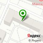 Местоположение компании Онда