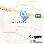 РОБИНЗОН на карте Калининграда