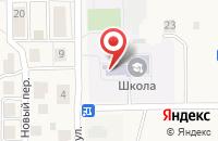 Схема проезда до компании Гимназия №2 в Орловке