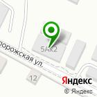 Местоположение компании Авторазборка на Запорожской