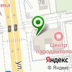 Местоположение компании Клиника коррекции веса доктора Ковалькова