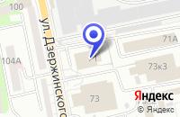 Схема проезда до компании БАНЯ № 6 в Калининграде