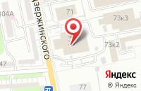 Схема проезда до компании Круз в Калининграде