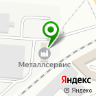 Местоположение компании Металлсервис