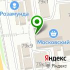 Местоположение компании Супротек