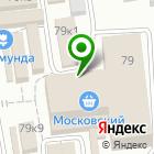 Местоположение компании Магазин украшений