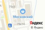 Схема проезда до компании Магазин профессиональной косметики в Калининграде