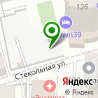 Местоположение компании ПРОЕКТ-СЕРВИС