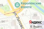 Схема проезда до компании Эликсир в Калининграде