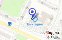 Схема проезда до компании ТОРГОВО-МОНТАЖНАЯ ФИРМА ГЛАСС-ДИЗАЙН в Калининграде