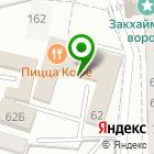 Местоположение компании Генератор
