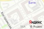 Схема проезда до компании Все для дома в Калининграде