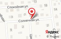 Схема проезда до компании Сибирский межрегиональный учебный центр в Дружном
